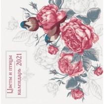 Цветы и птицы. Календарь...