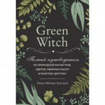 Green Witch. Полный...