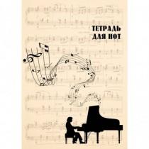 Тетрадь для нот 24л А4...