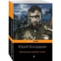 К  75-летию  Победы....
