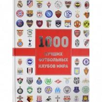 1000  лучших  футбольных...