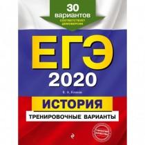 ЕГЭ-2020.  История....