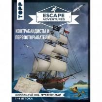 Escape  Adventures:...