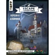 Escape  Adventures:  короли...