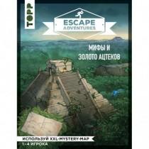 Escape  Adventures:  мифы...