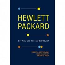 Hewlett  Packard....