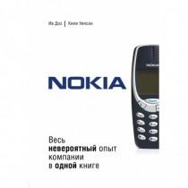 Nokia.  Весь  невероятный...