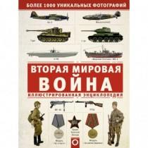 Вторая  мировая  война....