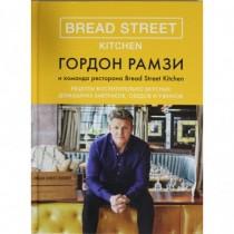 Bread  Street  Kitchen....