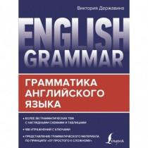 English  Grammar....