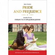 Pride  and  Prejudice...