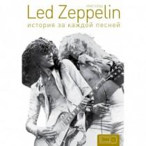 Led  Zeppelin:  история  за...