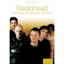 Radiohead:  история  за...