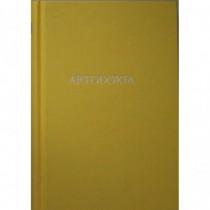 Artodoxia