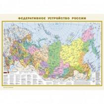 Политическая карта мира....