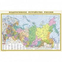 Физическая карта России....
