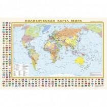 Политическая карта мира с...