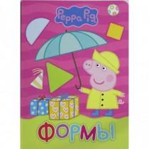 Свинка Пеппа. Формы