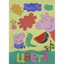 Свинка Пеппа. Цвета