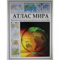 Атлас мира. Карты всех...