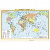 Физическая карта мира....