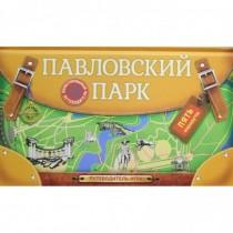 Павловский парк:...