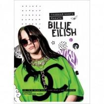 Крофт М. Billie Eilish....