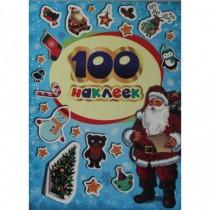 100 зимних наклеек (голубая)