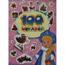 100 зимних наклеек (лиловая)