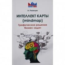 Интеллект карты (mindmap)....