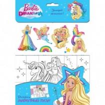Barbie. Загадай желание!