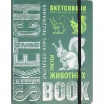 Sketchbook. Животные изумруд