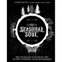 The Seasonal Soul....
