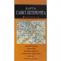 Санкт-Петербург 4-е изд.