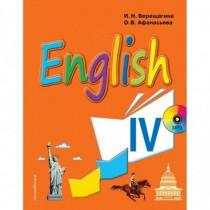 Английский язык. IV класс....