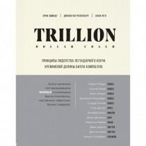 Trillion Dollar Coach....