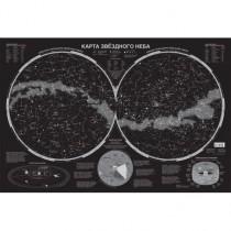Карта звёздного неба...