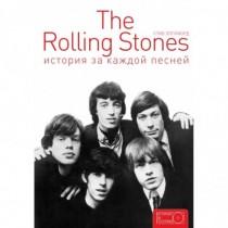 The Rolling Stones: история...
