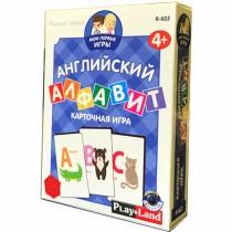 Английский алфавит. Карточная игра.