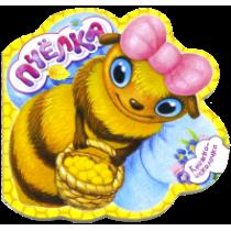 Книжка-искалочка/Пчелка