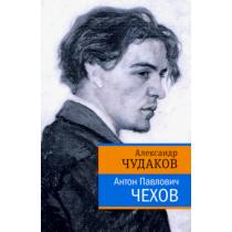 Антон Павлович Чехов (мяг)