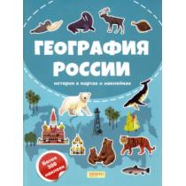 География России