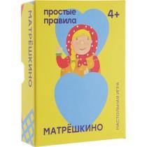 """Настольная игра """"Матрешкино"""""""