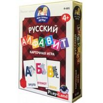 Русский алфавит. Карточная...