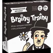Brainy Trainy...