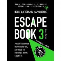 Escape book 3: побег из...