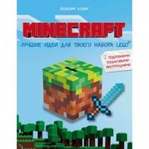 Minecraft. Лучшие идеи для...