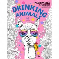 Drinking animals....