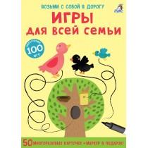 copy of Асборн - карточки....