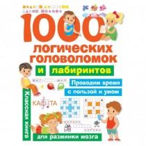 1000 логических головоломок...